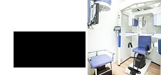 CTを完備し正確で精密な診断と治療を重視しています